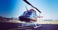 Bild Hubschrauber Rundflug über Leipzig